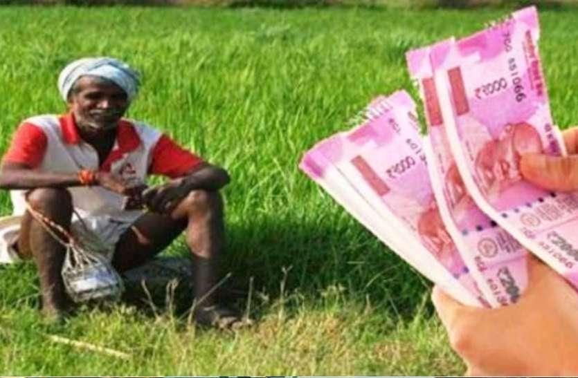 पीएम किसान सम्मान निधि का लाभ दिलाने में बिलासपुर जिले को राष्ट्रीय अवार्ड