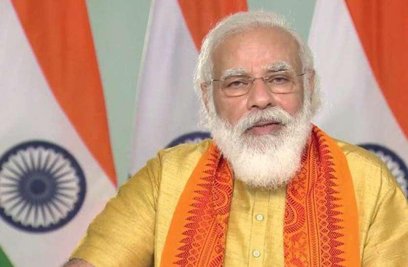 गुजरात निकाय चुनाव: भाजपा की जीत पर पीएम मोदी ने दी बधाई, कहा-पार्टी के समर्थन पर अभिभूत हूं