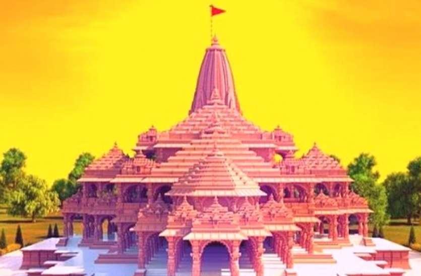 राम मंदिर: बुरहानपुर के लोगों ने दिल खोल दी राशि, यह पहुंच गया आंकड़ा