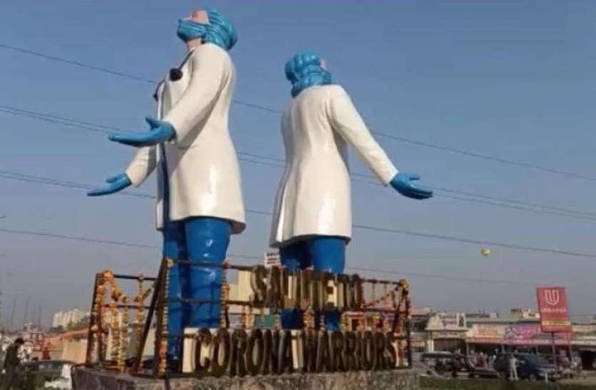 महामारी में जीवन रक्षक साबित हुए कोरोना योद्धाओं को सम्मान, चौराहे पर लगाई गई वॉरियर्स की प्रतिमा