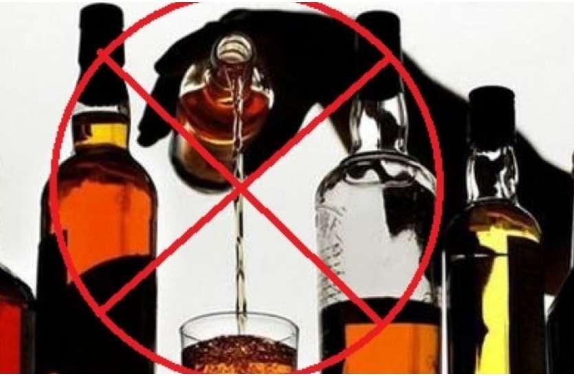 थानेटा के बाद बरार में भी वोट से बंद होगी शराबबिक्री!