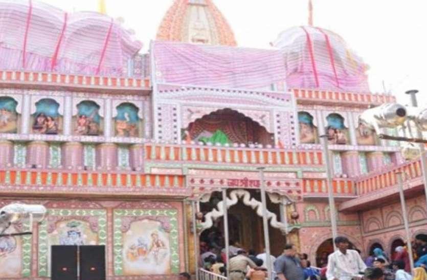खाटू मंदिर ट्रस्ट की अनियमितता के मामले में सरकार को रिपोर्ट पेश करने की तैयारी