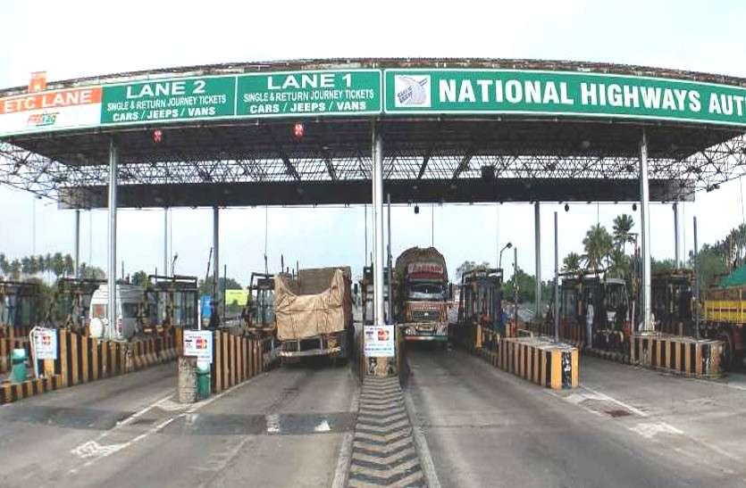 नेहरू नगर बायपास टोल प्लाजा: लोकल पासिंग गाडिय़ों को नहीं मिली टैक्स से राहत, कंपनी की दलील पर प्रशासन ने लगाई मुहर