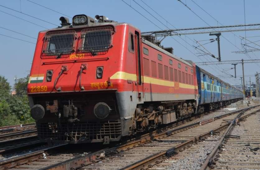 8 मार्च से दौड़ेगी जबलपुर-चांदाफोर्ट ट्रेन, टिकट मिलना शुरू, 12 कोच के साथ दौड़ेगी