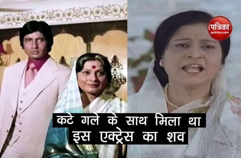 फिल्मों में मां का रोल निभाने वाली Urmila Bhatt का हुआ दुखद अंत, गला काटकर की गई थी हत्या