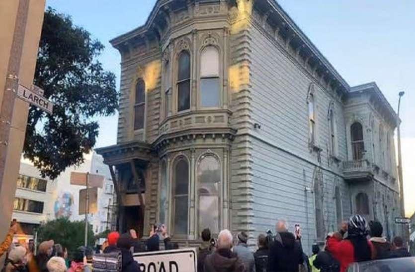 139 साल पुराने घर को दूसरी जगह किया शिफ्ट, जिसने भी देखा उड़ गए उसके होश - वायरल हुआ Video