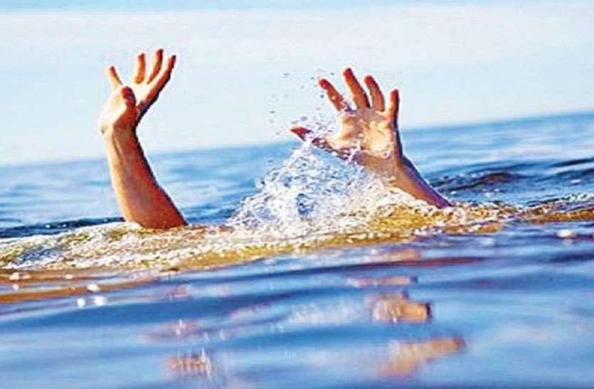 नदी में नहाने गए युवक की डूबने से मौत