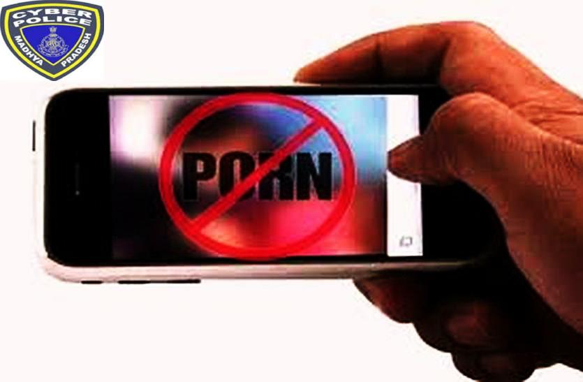 पोर्नोग्राफी का यूआरएल भेजकर आम लोगों को बना रहे  अपराधी