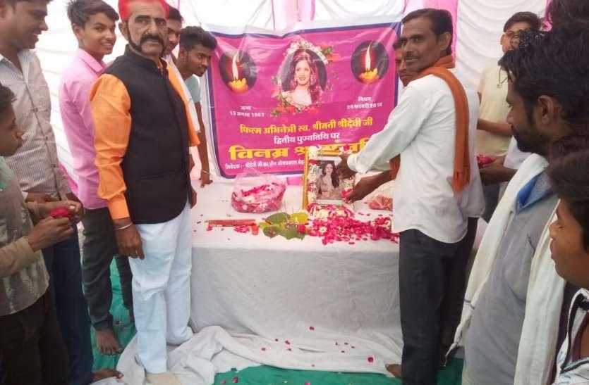 श्रीदेवी को पत्नी मानने वाले मेहरा ने किया आयोजन
