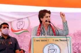 प्रियंका गांधी ने किया किसान महापंचायत को संबोधित...देखिए तस्वीरें