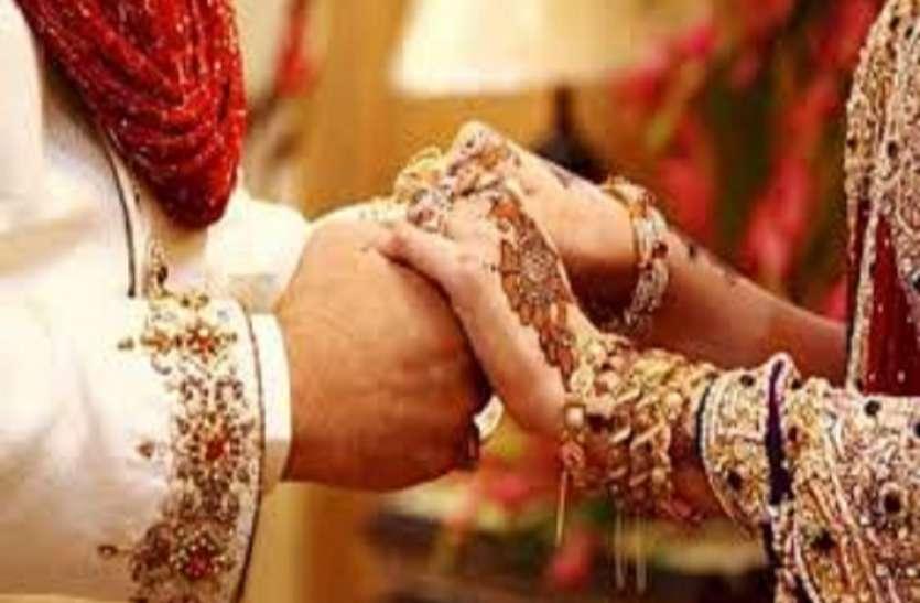 शादी अनुदान लेने के लिए आवेदकों ने किया बड़ा फर्जीवाड़ा, जांच में 75 प्रतिशत मामले आए सामने