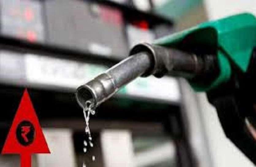 WEST BENGAL-पेट्रोल-डीजल के दाम बढ़ाने पर फूंका पीएम का पुतला