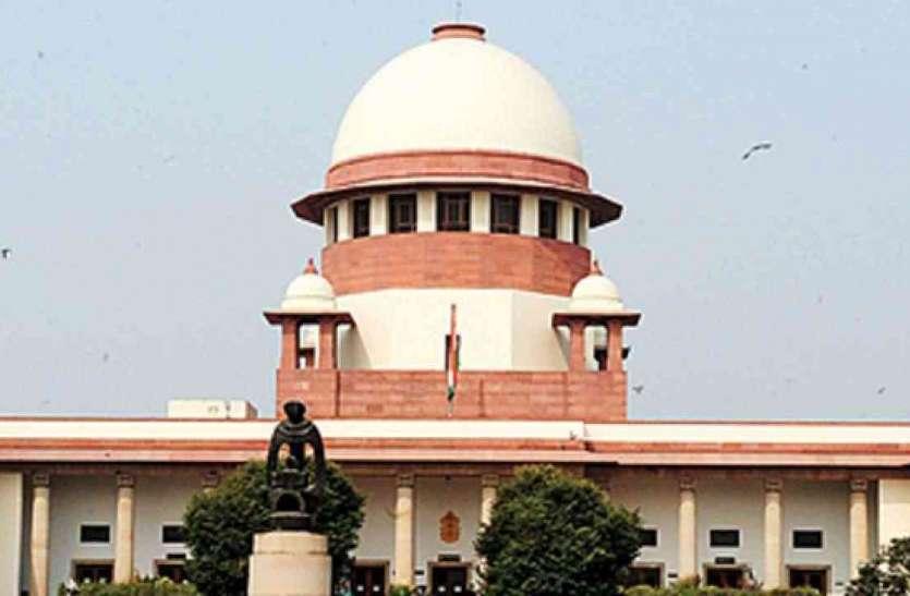 Supreme Court का बड़ा फैसलाः पिता के परिवार को हिन्दू महिला दे सकती है अपनी संपत्ति