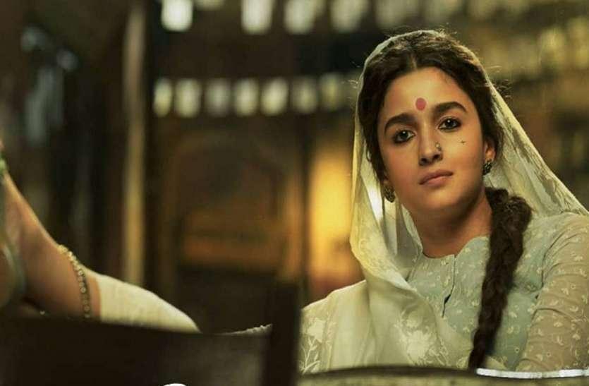 'गंगूबाई काठियावाड़ी' का शानदार टीजर हुआ रिलीज, आलिया भट्ट का दिखा दमदार अंदाज