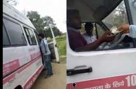 महज तीन सौ रुपये के लिये दो कर्मचारियों ने गंवा दी नौकरी