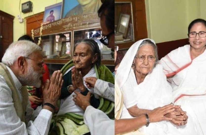 वह समुदाय जिसके लिए लाया गया सीएए, बंगाल चुनाव में फिर बना हुआ है राजनीति का केंद्र!
