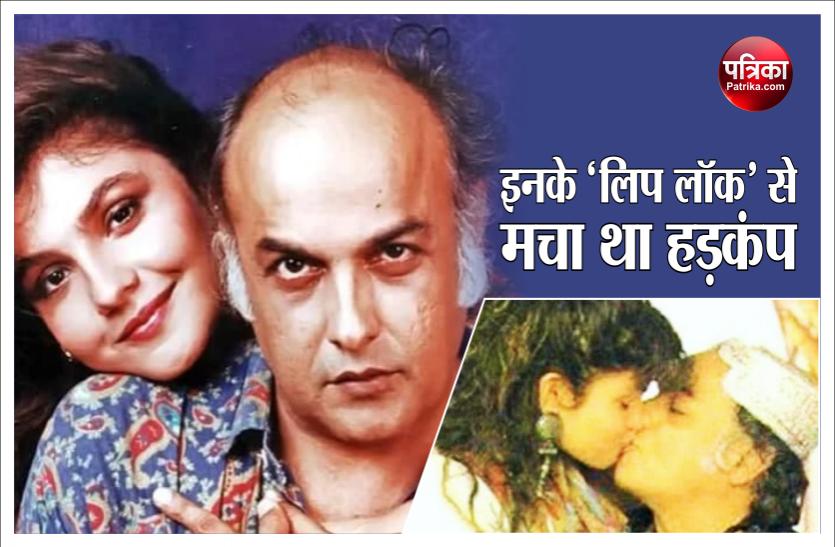 अपने ही पिता को Kiss करके विवादों में आ गई थीं पूजा भट्ट, बेटी से अफेयर के बाद महेश भट्ट करना चाहते थे शादी