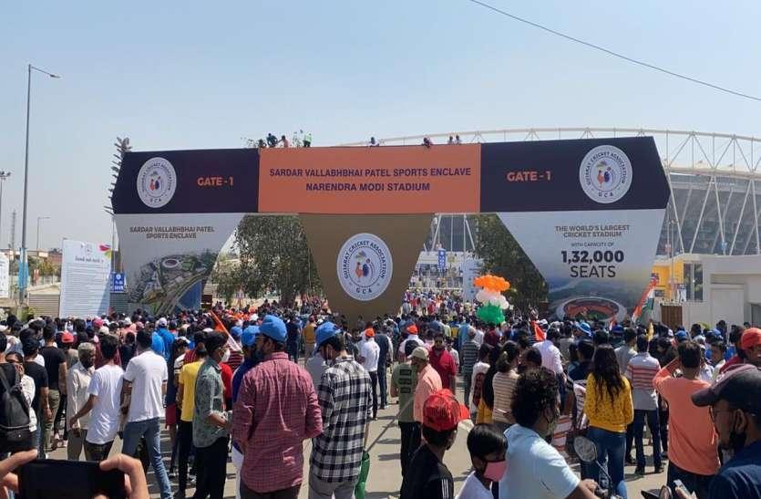 Narendra Modi Stadium: विश्व के सबसे बड़े क्रिकेट स्टेडियम का नाम अब 'नरेन्द्र मोदी स्टेडियम'