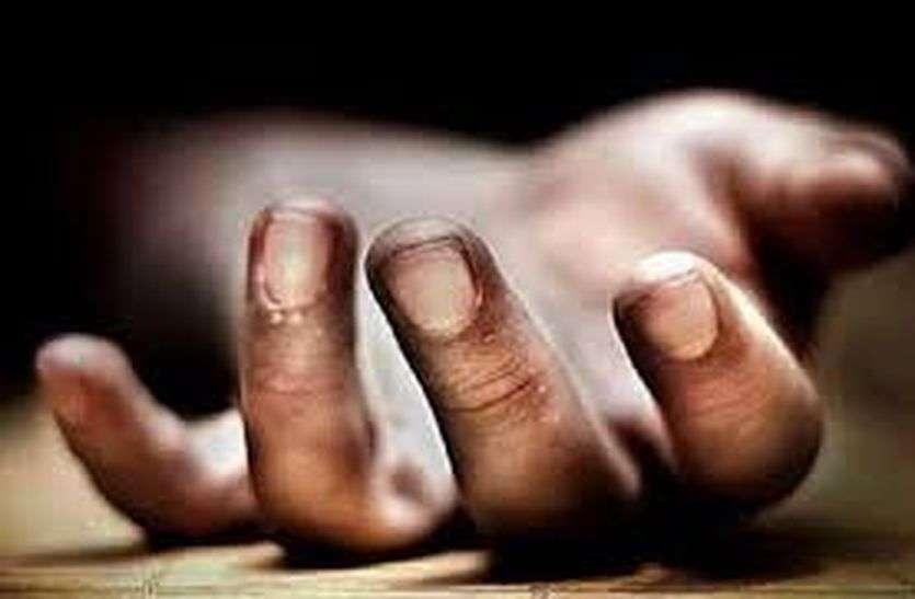 गृह क्लेश! पत्नी व बेटे ने गला घोंटकर मौत के घाट उतारा, शव को रजाई से ढक कर गायब हो गए आरोपी