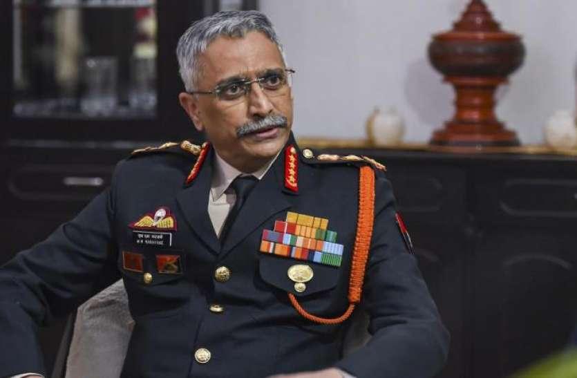 आर्मी चीफ नरवणे का बयान, भारत का चीन से रिश्ता वैसा ही होगा, जैसा हम चाहेंगे