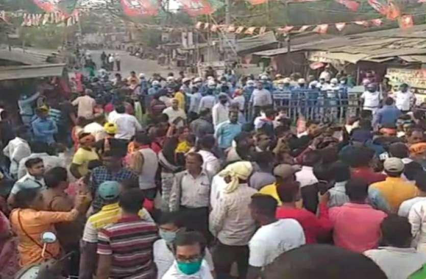 बंगाल: परिवर्तन यात्रा रोकने पर पुलिस से भिड़े  BJP कार्यकर्ता, लाठीचार्ज में बीजेपी नेत्री घायल