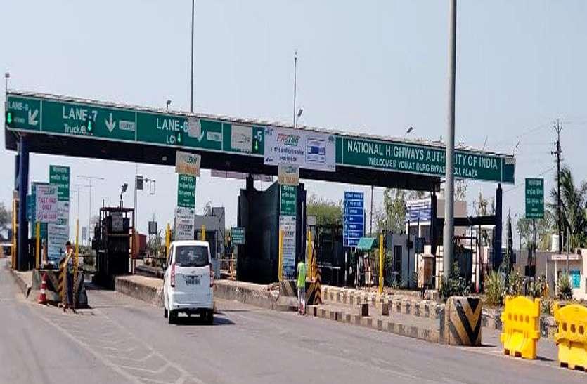 60 किमी. के दायरे में 3 टोल प्लाजा, दुर्ग जिला प्रशासन ने अपने ही शहर में आने जाने लोगों को टोल टैक्स देने पर किया मजबूर