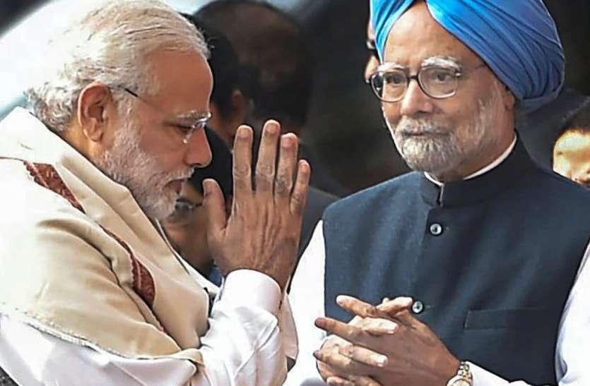 पीएम मोदी के खास मंत्री ने किया यूपीए सरकार की इस योजना गुणगान, बताया लॉकडाउन में कैसे मिली मदद