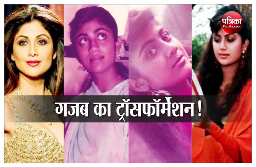 Shilpa Shetty की पुरानी तस्वीरों को देखकर पहचानना हुआ मुश्किल, फिल्मों में आने से पहले दिखती थीं ऐसी