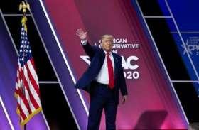 राष्ट्रपति पद छोडऩे के बाद डोनाल्ड ट्रंप पहली बार फ्लोरिडा में देने वाले हैं भाषण, पूरी दुनिया की इस पर लगी है निगाह