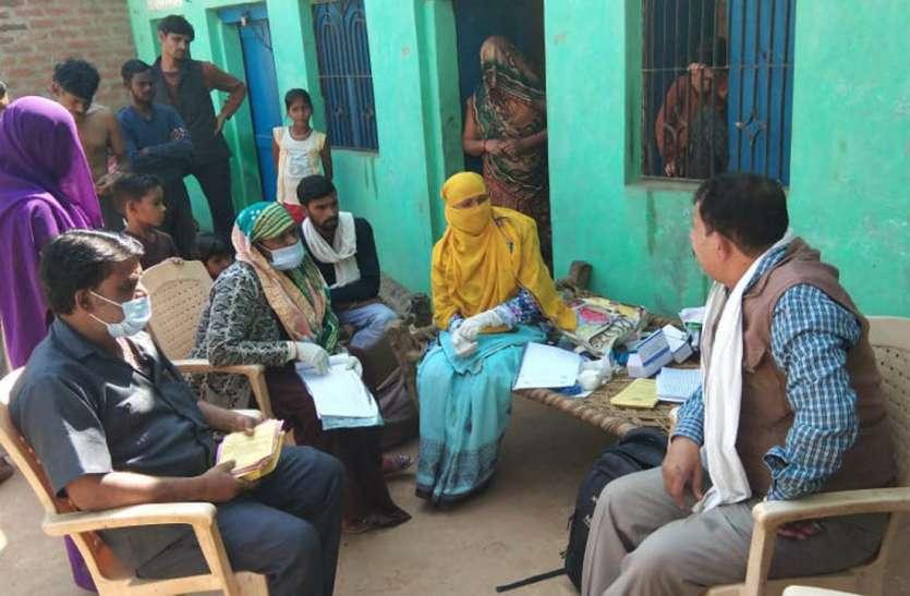 जिले में डेंगू के तीन मरीज मिले
