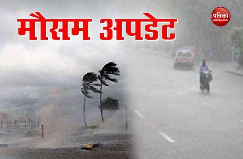 मौसम अपडेटः जम्मू-कश्मीर में बारिश के बीच आंधी का अलर्ट, दिल्ली में हाई हुआ पारा
