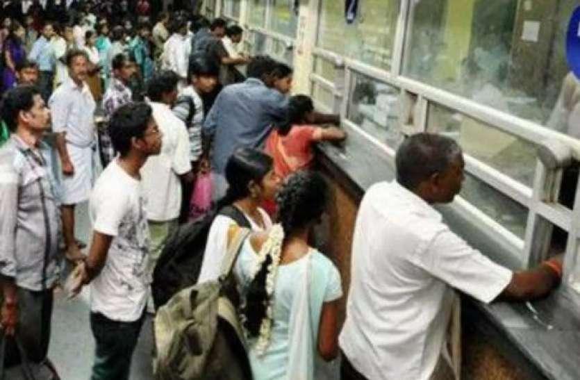 Indian Railways ने किराए में किया इतने फीसदी का इजाफा, ये कदम उठाने के पीछे बताई बड़ी वजह