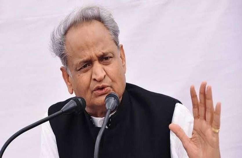 मुख्यमंत्री गहलोत ने कोविड के बढ़ते मामलों पर सख्ती बरतने के दिए संकेत