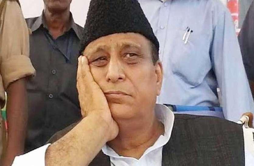 योगी सरकार ने आजम खान को दिया एक और झटका, लोकतंत्र सेनानी पेंशन पर लगाई रोक