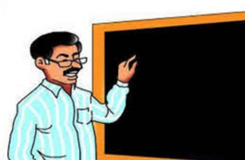 #Psycho: जयपुर के इस वहशी सरकारी टीचर ने कई छात्राओं को बर्बाद किया, कई बड़े खुलासे लेकर थाने पहुंची पत्नी ...