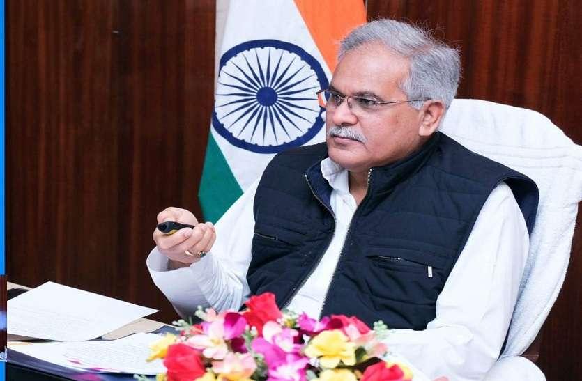 किसानों से खरीदे गए अतिरिक्त धान को ई-नीलामी से बेचेगी कांग्रेस सरकार
