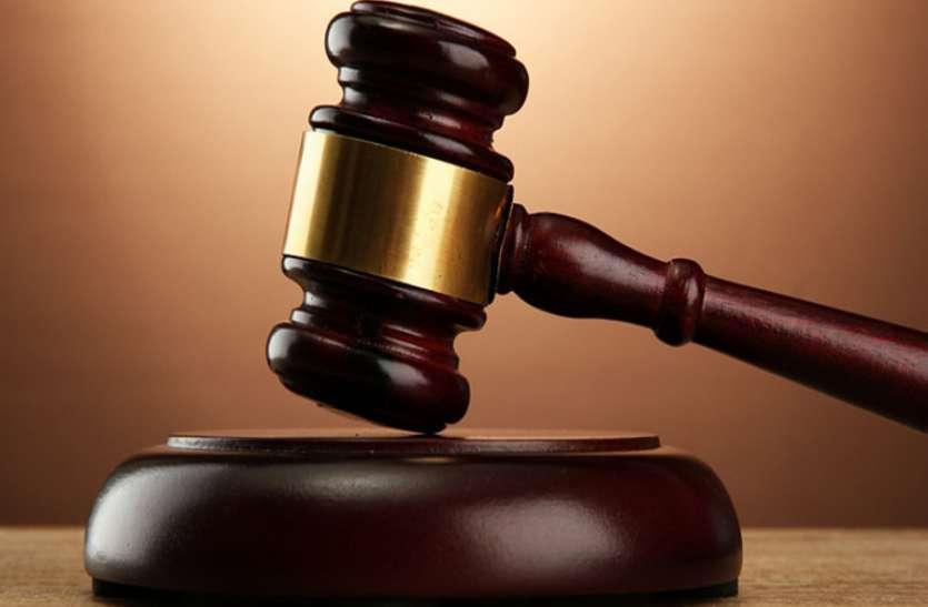 दलित नाबालिक से छेड़छाड़ और मारपीट, दो लोगों को दो-दो साल का कारावास