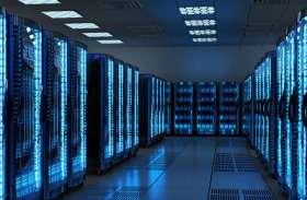 अडाणी ग्रुप नोएडा में बनाएगा सबसे बड़ा डाटा सेंटर, कागजी कार्रवाई के बाद जल्द दी जाएगी जमीन