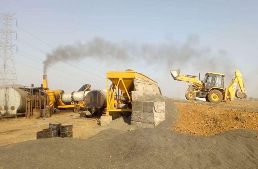 खनिज विभाग ने जब्त की थी गिट्टी, अब डामर प्लांट में किया जा रहा उपयोग