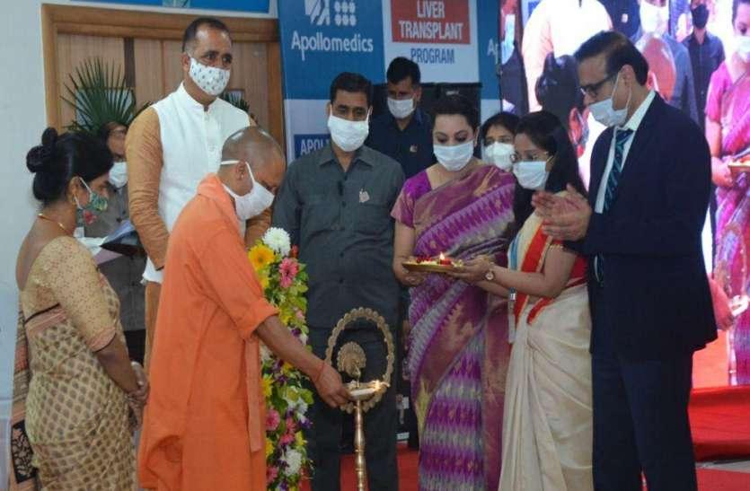 मुख्यमंत्री योगी आदित्यनाथ ने लखनऊ में लिवर ट्रांसप्लांट प्रोग्राम का किया अनावरण
