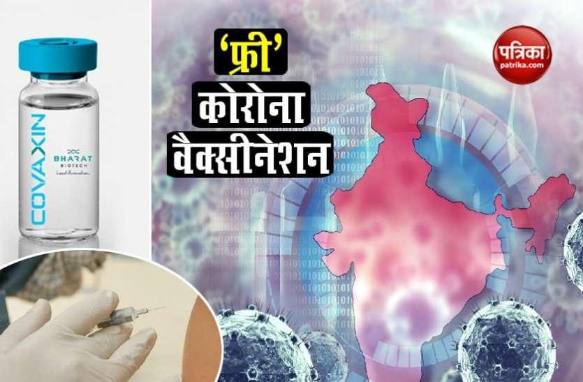 उदयपुर शहर में '50, पार सबसे ज्यादा, जिले में पांच लाख