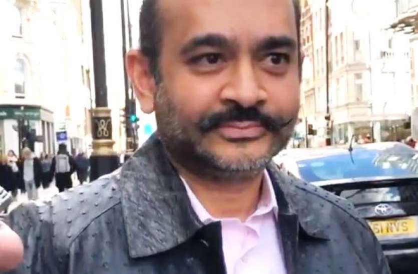 PNB घोटाले का आरोपी नीरव मोदी जल्द लाया जाएगा भारत, ब्रिटिश सरकार ने दी अनुमति