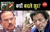 दुबई से काबुल तक कूटनीतिक चाल, बदल गया दिल्ली-इस्लामाबाद का हाल