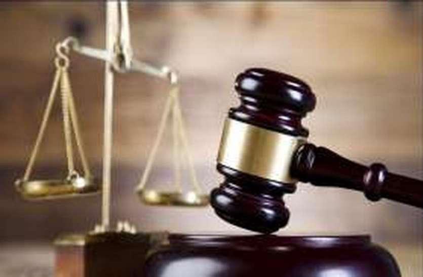 न्यायालय ने तीन तलाक के मामले पर की सुनवाई, पुलिस को दिए मामला दर्ज करने के आदेश