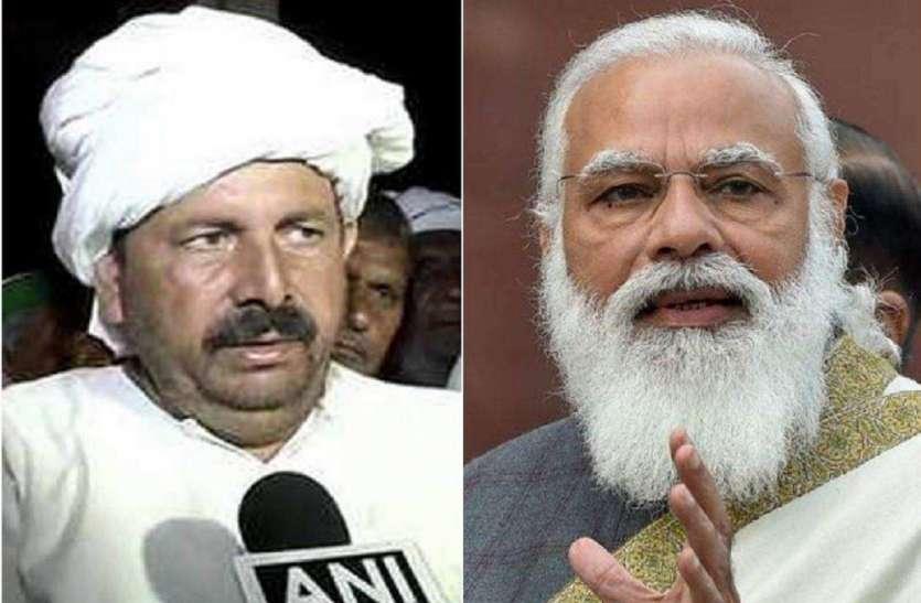 प्रधानमंत्री नरेंद्र मोदी की दाढ़ी को लेकर नरेश टिकैत ने खोला राज, कहा- इस राज्य में चुनाव के लिए बढ़ाई गई, फिर हो जाएगी पहले जैसी
