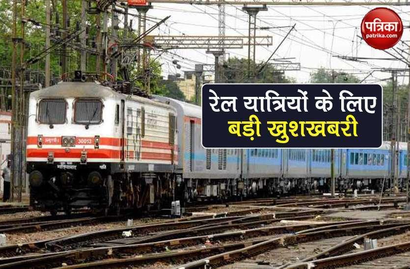 दिल्ली-मुंबई रेलमार्ग पर 180 किमी की रफ्तार से दौड़ी ट्रायल ट्रेन
