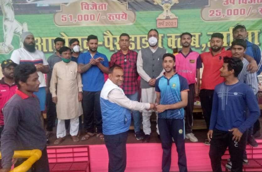 बीसीसी नागौद को हरा नागपुर ने पूल ए से फाइनल में बनाई जगह