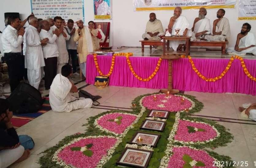 आचार्य विजय रत्नसेन सूरी का आगामी चातुर्मास बीजापुर में