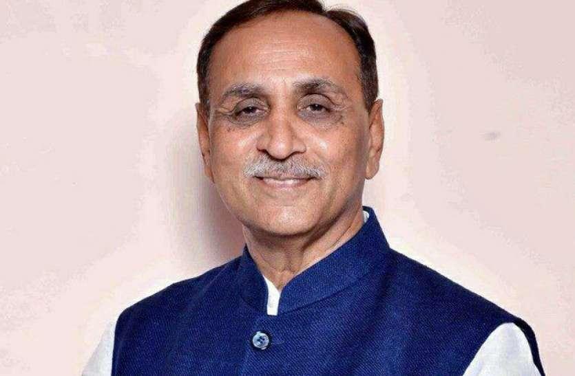 सीएम विजय रूपाणी का बयान, कांग्रेस के लिए AAP चुनौती बनकर उभरा