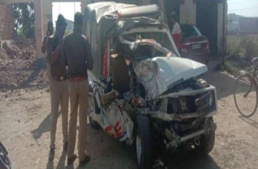 पुलिस जिप्सी और रोडवेज बस की भिड़ंत में 3 पुलिसकर्मी घायल